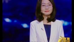 党建新视线|吴美玲——挑战不可能 让世界认识中国