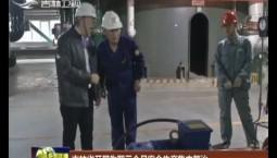 吉林省开展为期三个月安全生产集中整治