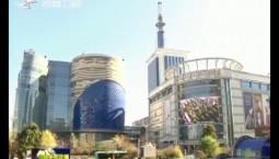 【见证70年·寻找市中心】延吉:民族风情 活力之城