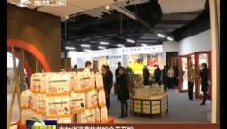 吉林省消費扶貧館今天開館