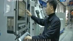 第1报道|寻访吉林青年工匠:黄涛