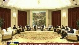 巴音朝鲁景俊海会见中国铁路沈阳局集团有限公司董事长单立军
