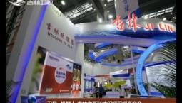 卫星+机器人 吉林省高科技闪耀深圳高交会