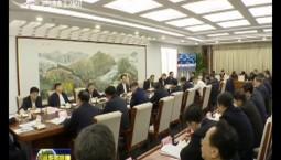 景俊海在全省开发区工作座谈会上强调 加快走出创新发展新路 全力打造开发开放高地