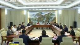 景俊海与紫光公司总裁王竑弢举行会谈