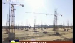 敦化市12个三早项目全部开工