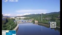 新闻早报|吉林省两地入选国家生态文明建设示范市县名单