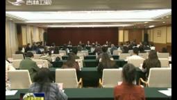 庆祝第20个中国记者节暨全省新闻工作者座谈会举行