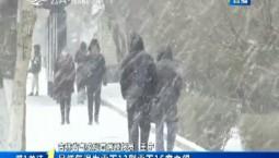 第1报道|吉林省内多地迎来降雪 气温大幅下降