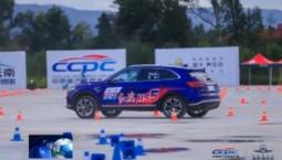 吉林報道|中國一汽:一汽紅旗HS5再獲中國量產車性能大賽分站冠軍_2019-12-02