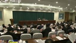 吉林省政府召开全省安全生产集中整治工作动员部署视频会议