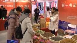 巡馆雪博会:第一书记站台 为好产品发声