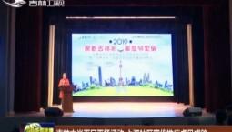 吉林大米百日百场活动 上海社区宣传推广卓见成效