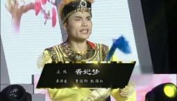 亚搏 娱乐app总动员|董国防 甄海红演绎正戏《香妃梦》