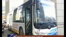 通化市公交电子化改造全部完成