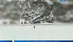 第1报道|通化:客车坠落江边 致6人死亡