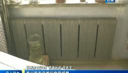 第1报道|三天承诺兑现 居民家中见温度