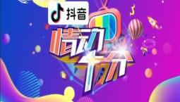情動十分|2019-12-03