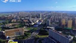 【见证70年·寻找市中心】长春(下):幸福城市 生生不息