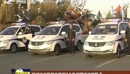 白城洮北区警方捣毁7个电信网络诈骗窝点
