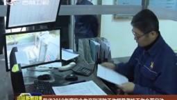 吉林省2019年度安全生产和消防工作督导考核工作全面启动