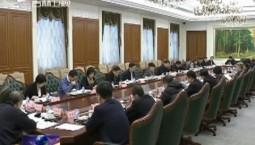 国家医疗卫生行业综合监管第三督察组进驻吉林
