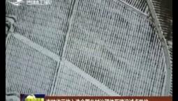 吉林省三地入选全国乡村治理体系建设试点单位