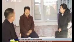 """【不忘初心 牢记使命——身边的初心使命】王金环:脱贫攻坚路上的""""女汉子"""""""