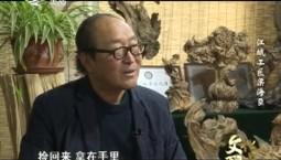 文化下午茶|江城工匠梁海臣_2020-01-12