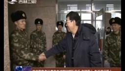 巴音朝魯在長春市走訪慰問部隊官兵 傷殘軍人 參戰退役軍人