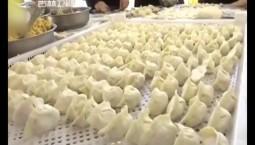 今晚|20000个饺子放在天然冰箱_2020-01-20