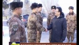 景俊海在四平走訪慰問駐吉部隊官兵 烈軍屬 軍隊離退休干部