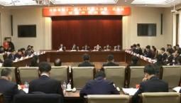 新闻早报|省十三届人大三次会议分组审议政府工作报告