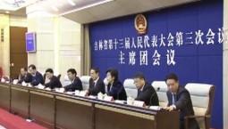 新闻早报|省十三届人大三次会议主席团举行第二次会议
