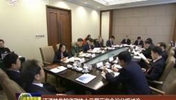 江泽林参加省政协十二届三次会议分组讨论