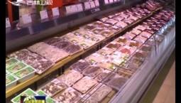 为稳定生猪生产 我省推出九项新措施