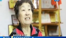 第1报道|梅河口免费公交:乘载郑大娘的幸福生活