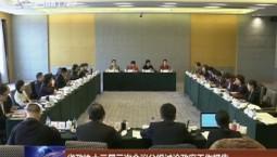 吉林省政协十二届三次会议分组讨论政府工作报告
