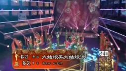 二人轉總動員|多才多藝:郭東昵 趙宏祥表演舞蹈《大姑娘美大姑娘浪》