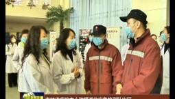 吉林省疾控中心馳援湖北應急檢測隊出征