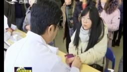 長春中醫藥大學附屬第三臨床醫院舉行大型公益義診活動