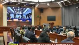 吉林:统筹疫情防控稳定经济增长 企业复工复产蹄疾步稳