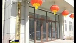 吉林省各地各部门抓实抓细防疫举措 全力阻击疫情