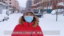 快递小哥你行走在雪中的样子,让人心疼又感动!