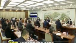 吉林与陕西举办视频签约仪式 达成28亿钼业合作项目