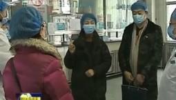 【防疫资讯】吉林省又有6例新冠肺炎患者治愈出院