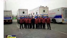 疫情·電話連線:吉大一院國家緊急醫學救援隊抵達武漢 支援江漢方艙醫院建設