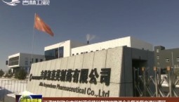 江泽林到敦化市就加强疫情科学防控推进企业复工复产进行调研