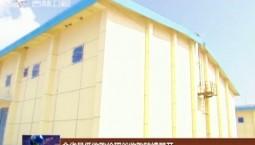 吉林省最低收购价稻谷收购陆续展开