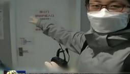记者探访同济医院中法新城院区:全力救治重症患者